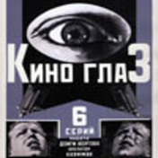 Digital Formalism - The Vienna Vertov Collection
